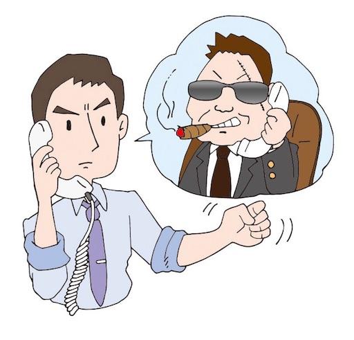f:id:kotetsudesu:20170311004801j:image