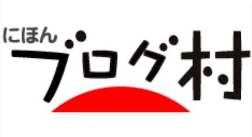 f:id:kotetsudesu:20170312170155j:image