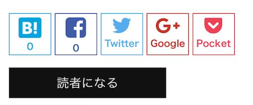f:id:kotetsudesu:20170319141158p:image