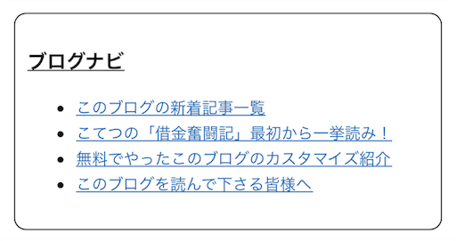 f:id:kotetsudesu:20170321213540p:image