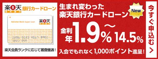 f:id:kotetsudesu:20170322020211p:image