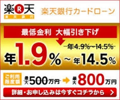 f:id:kotetsudesu:20170322020215j:image