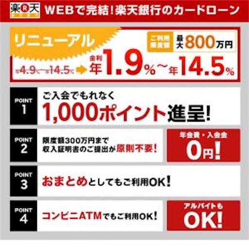f:id:kotetsudesu:20170322020223j:image