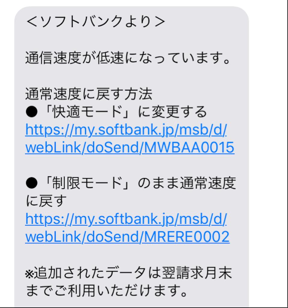 f:id:kotetsudesu:20170326181101p:image