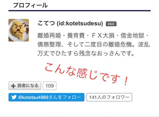 f:id:kotetsudesu:20170407084258p:image