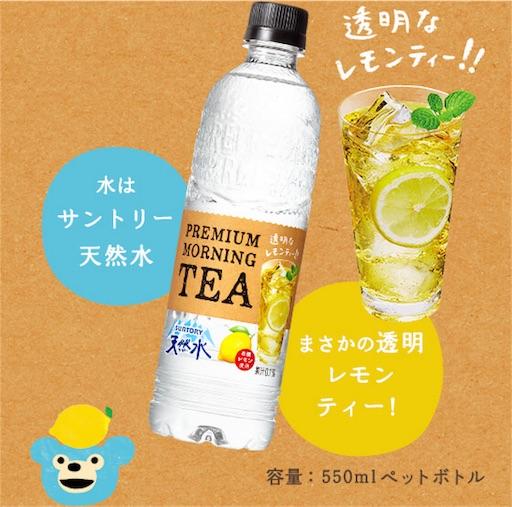 f:id:kotetsudesu:20170427163901j:image