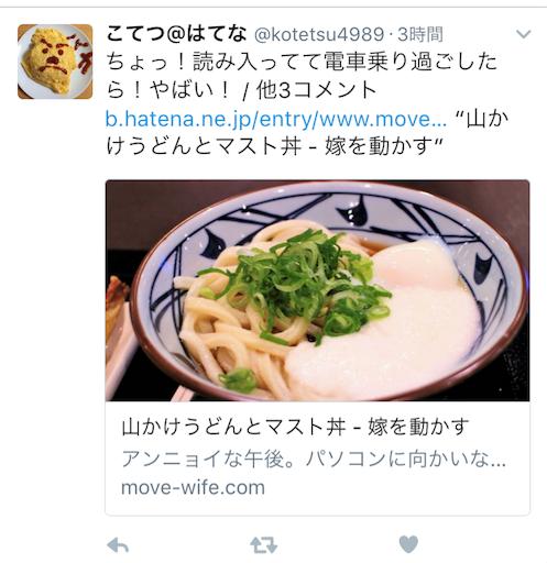 f:id:kotetsudesu:20170430135225p:image