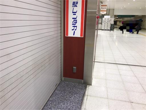 f:id:kotetsudesu:20170502160822j:image