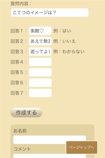 f:id:kotetsudesu:20170512162013p:image