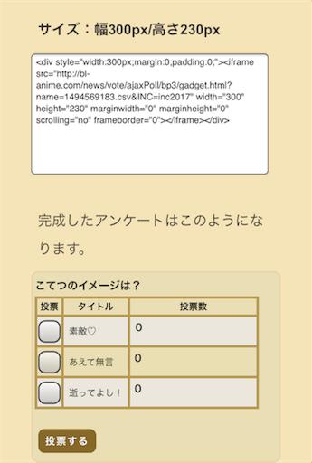 f:id:kotetsudesu:20170512162639p:image