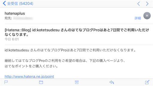 f:id:kotetsudesu:20170520131642p:image
