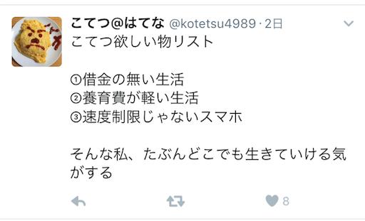 f:id:kotetsudesu:20170520135148p:image