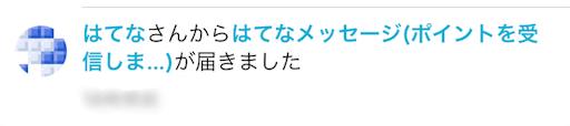 f:id:kotetsudesu:20170520135741p:image