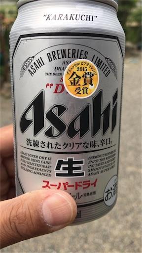 f:id:kotetsudesu:20170531114838j:image