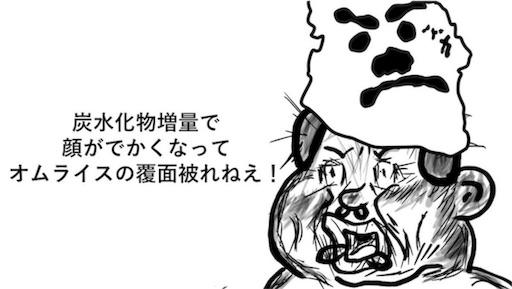 f:id:kotetsudesu:20170608183626j:image