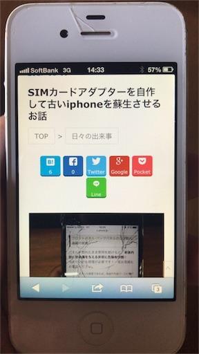 f:id:kotetsudesu:20170809143747j:image