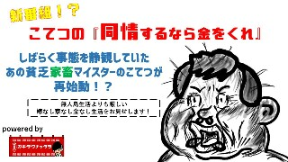 f:id:kotetsudesu:20170916201023j:plain