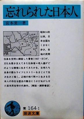 f:id:kotiqsai:20140331152952j:plain