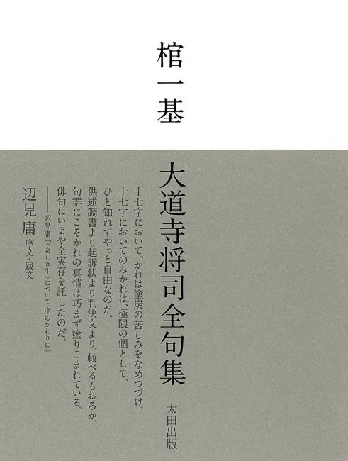 f:id:kotiqsai:20170525202959j:plain