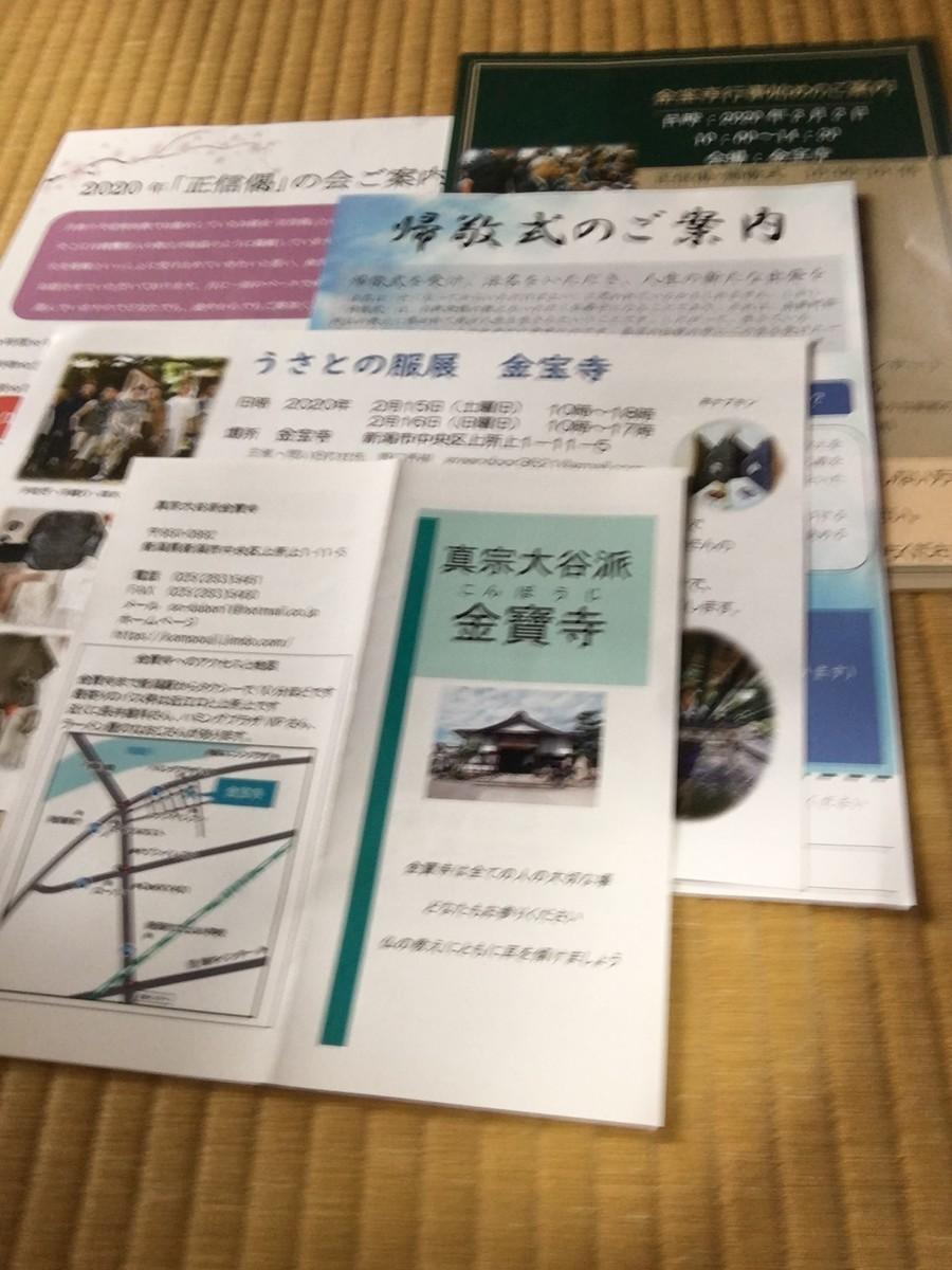 f:id:kotiqsai:20200120115630j:plain