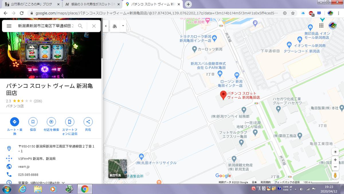 f:id:kotiqsai:20200412195812p:plain