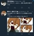 あけしゅ アイコン事変②