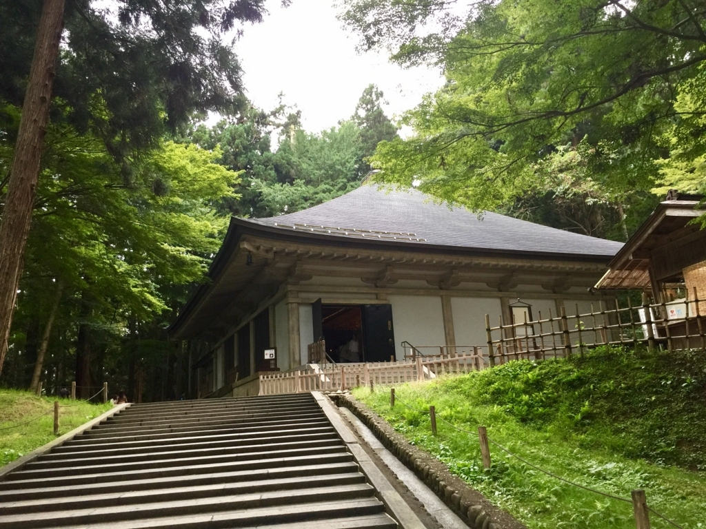 Pavillon X Style : Hiraizumi famous for its golden pavillion and pure land style