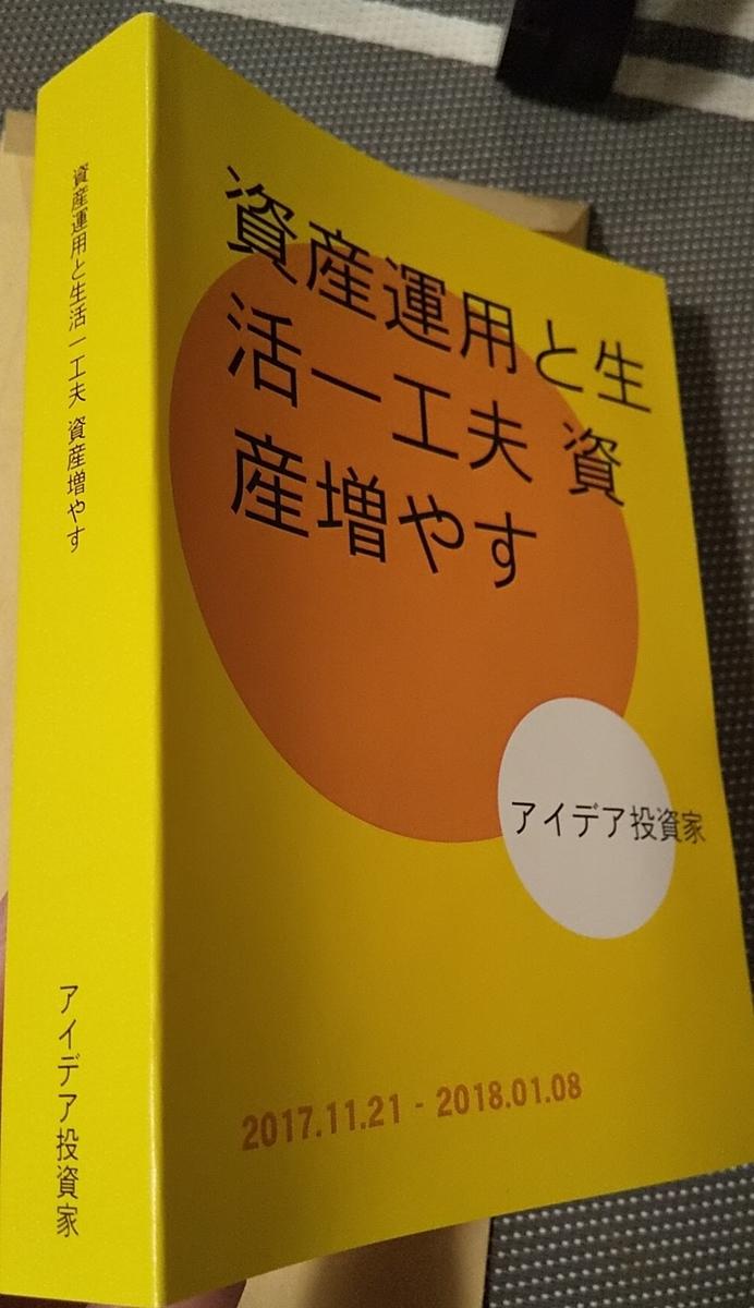 f:id:koto-x:20201229000830j:plain