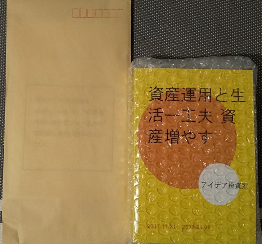 f:id:koto-x:20201229000936j:plain