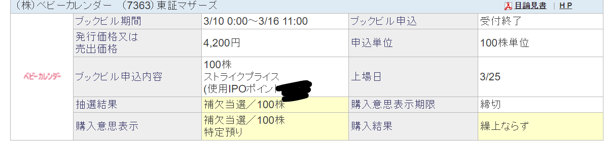 f:id:koto-x:20210324073853p:plain