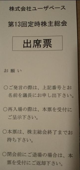 f:id:koto-x:20210326183040p:plain