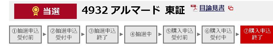 f:id:koto-x:20210624234752p:plain