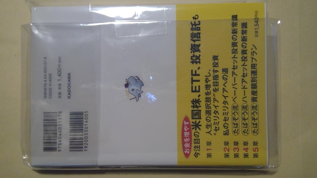 f:id:koto-x:20210830064209j:plain