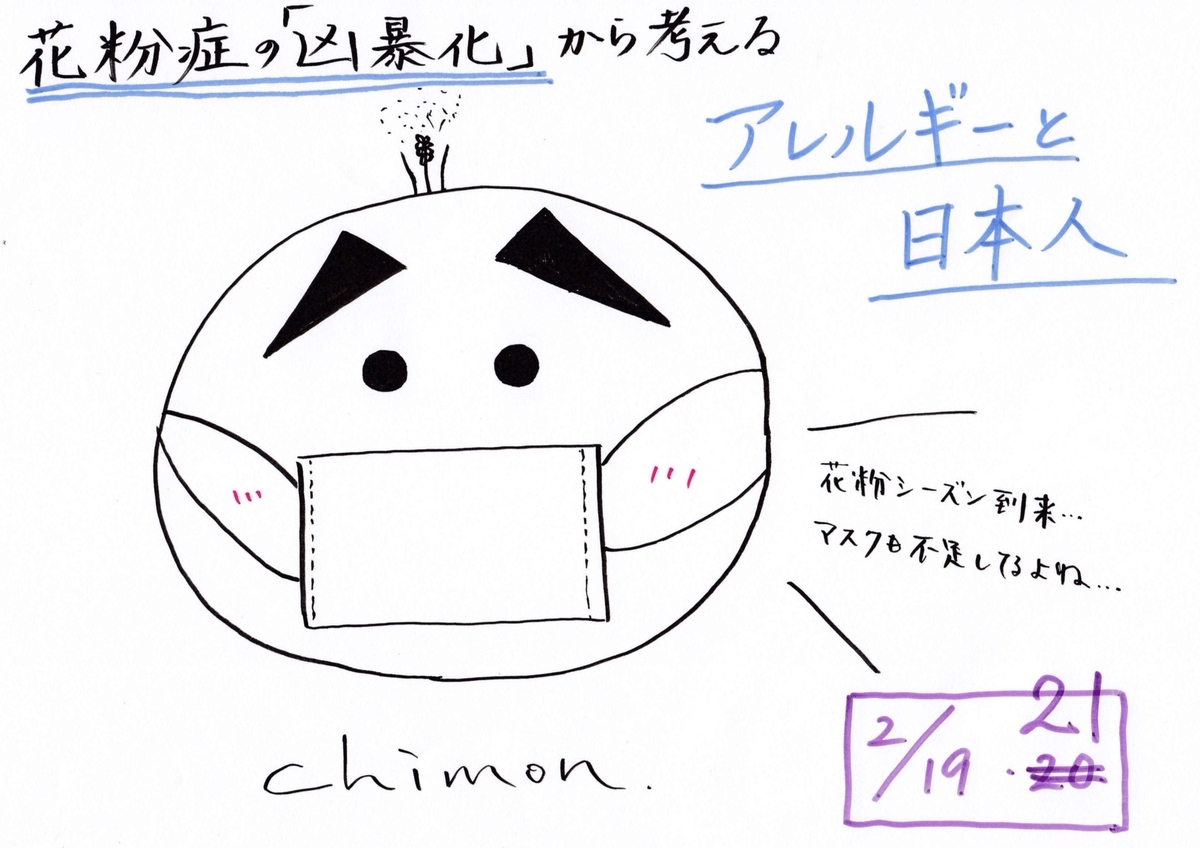 f:id:koto_no_ha_writing:20200221171222j:plain