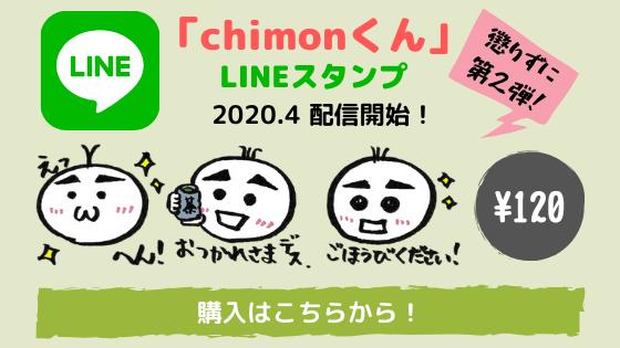 f:id:koto_no_ha_writing:20200403231341p:plain