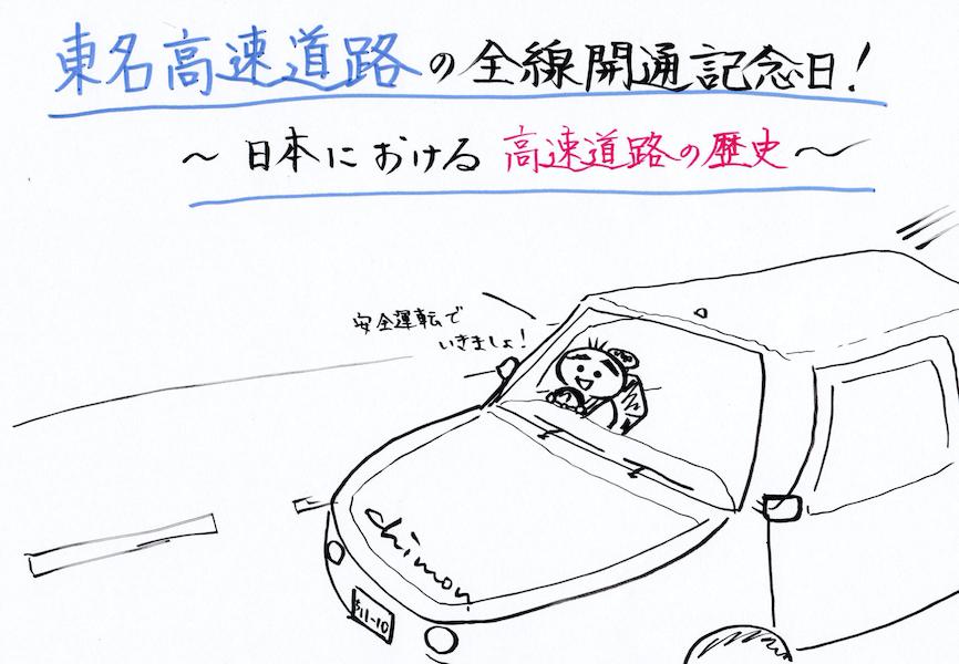 f:id:koto_no_ha_writing:20200526204129p:plain