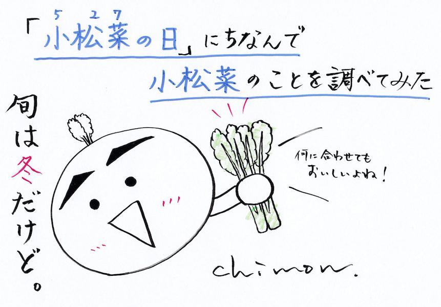 f:id:koto_no_ha_writing:20200527204417p:plain