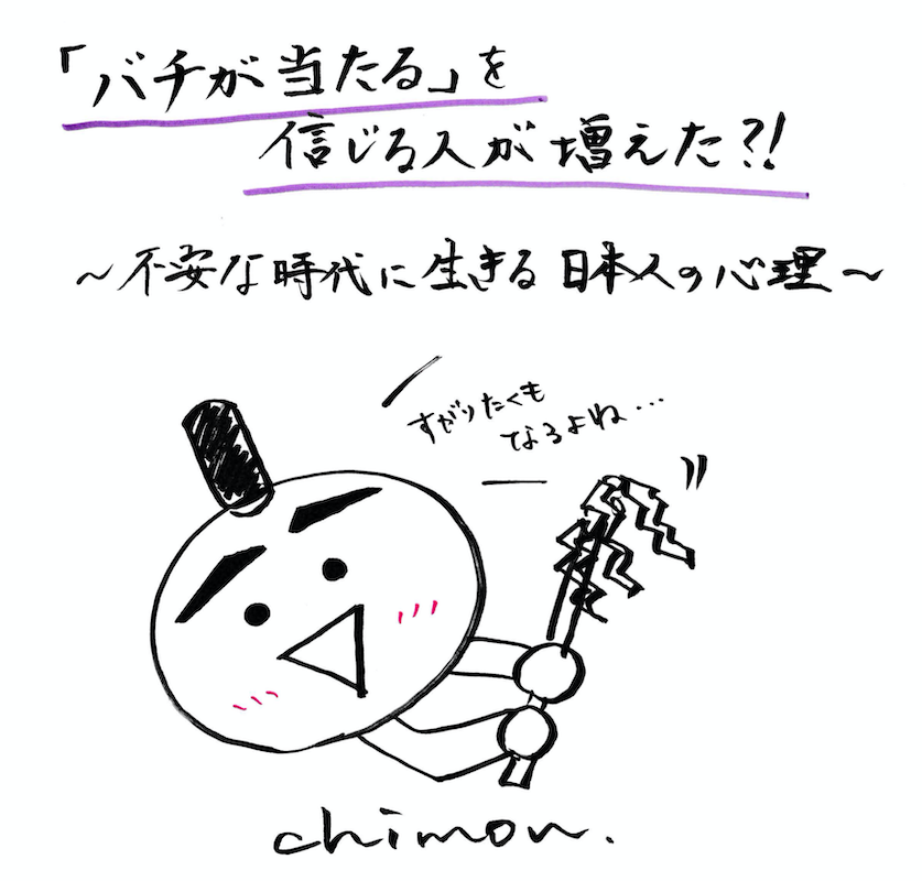 f:id:koto_no_ha_writing:20200530194709p:plain