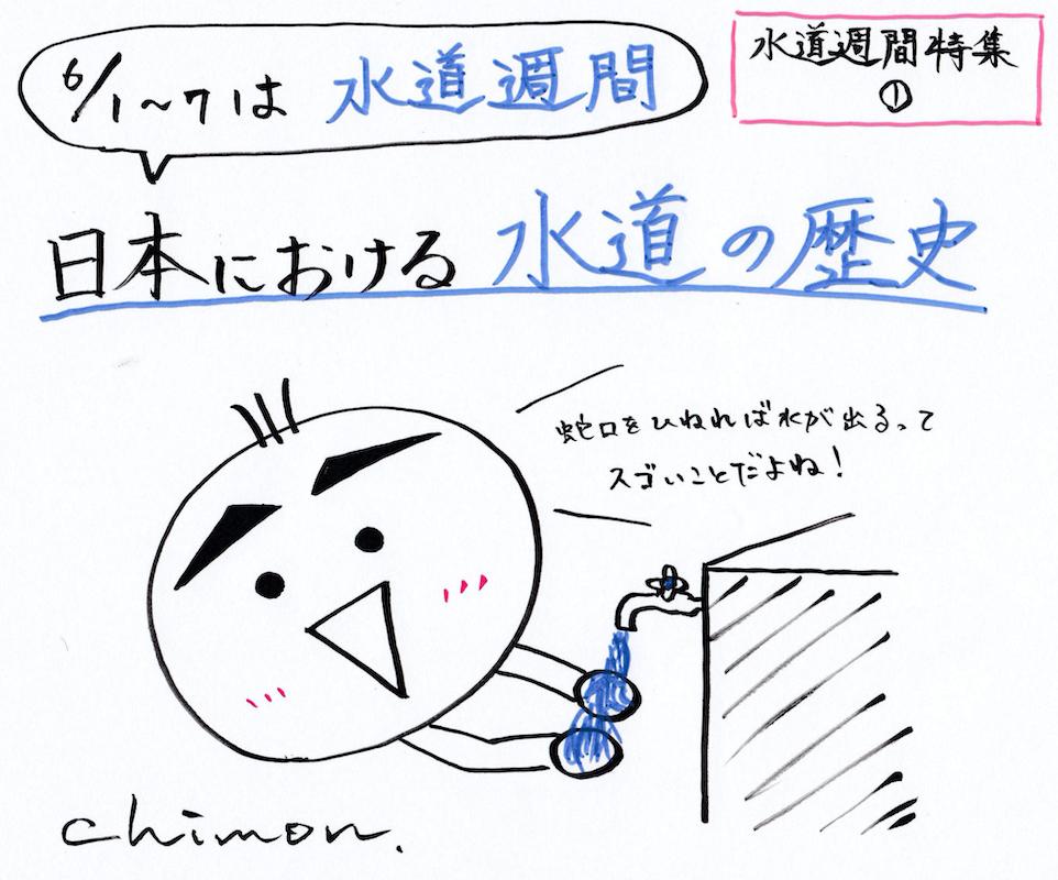f:id:koto_no_ha_writing:20200601173549p:plain