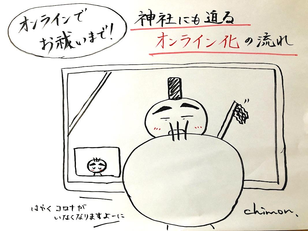f:id:koto_no_ha_writing:20200615193434j:plain
