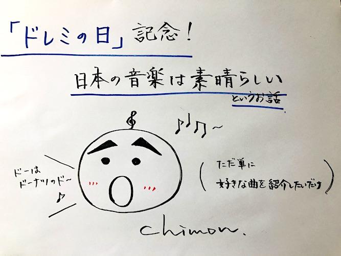 f:id:koto_no_ha_writing:20200624212801j:plain