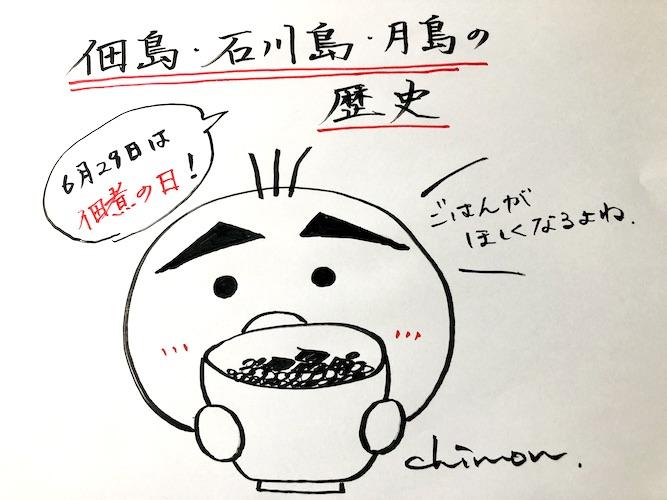 f:id:koto_no_ha_writing:20200629194438j:plain