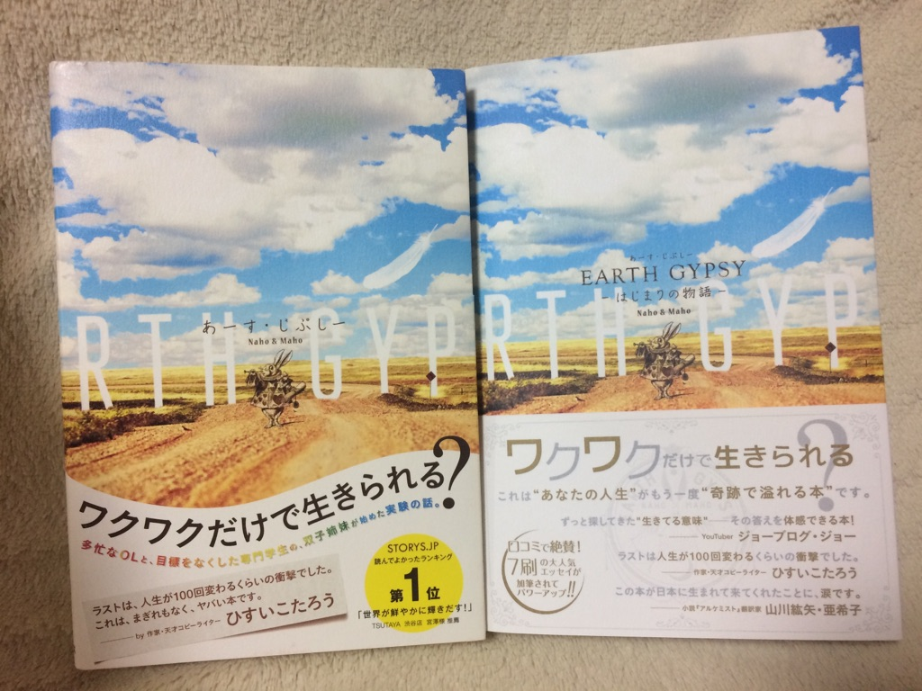 f:id:kotoba-no-sekai:20170724200216j:plain