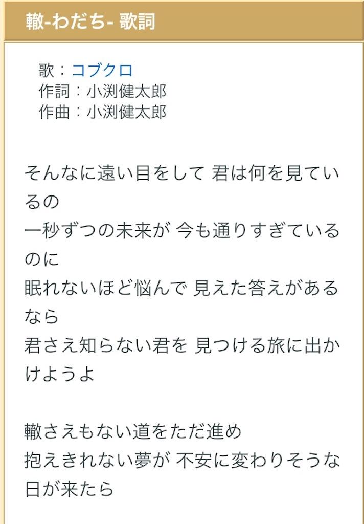 f:id:kotoba-no-sekai:20171004204311j:image