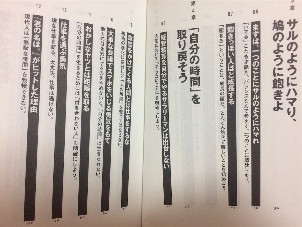 f:id:kotoba-no-sekai:20171008223919j:image