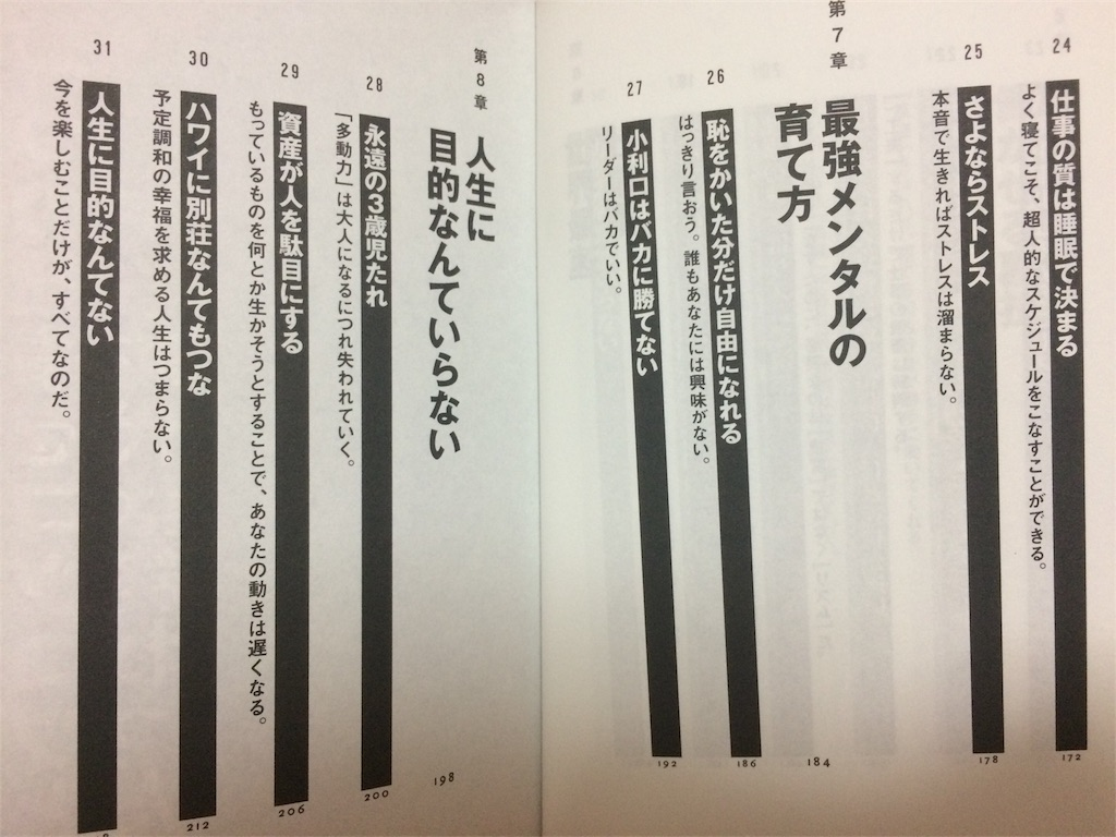f:id:kotoba-no-sekai:20171008223924j:image