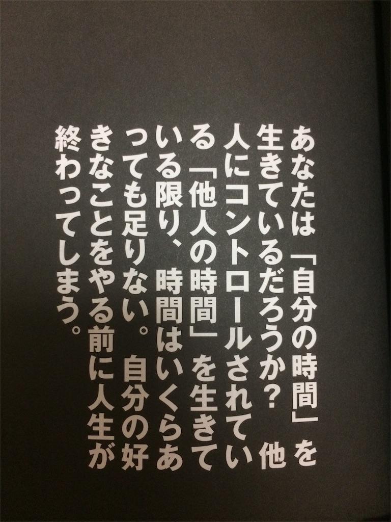 f:id:kotoba-no-sekai:20171008223929j:image