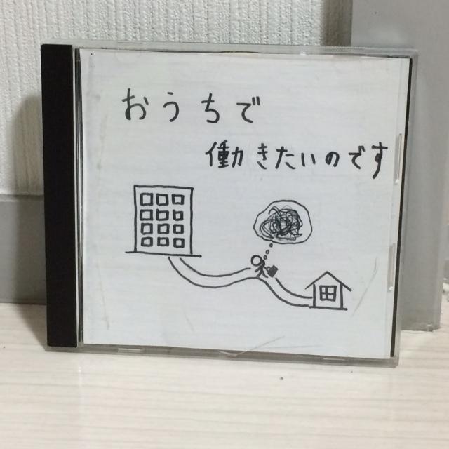 f:id:kotoba2kai:20171018121922j:plain
