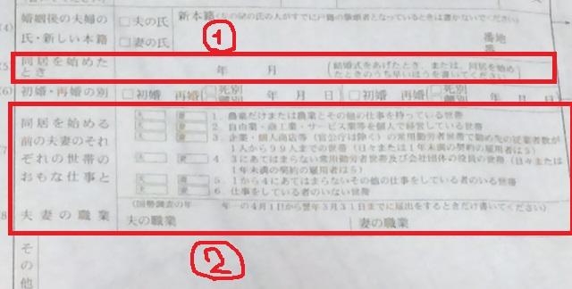 f:id:kotoba2kai:20171029194038j:plain