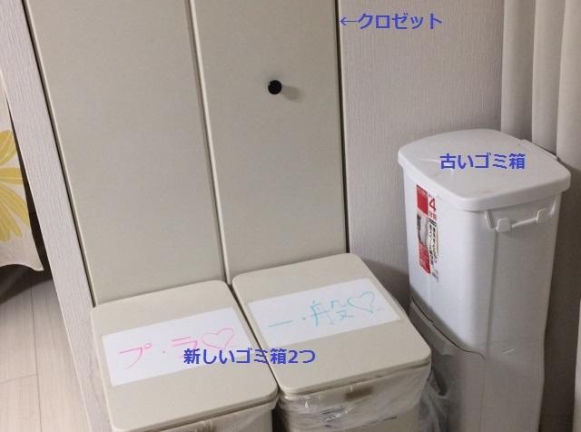 f:id:kotoba2kai:20171204020826j:plain